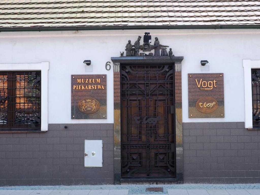 Muzeum Piekarstwa Vogt